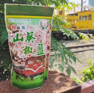 茶山嚴選-山葵椒鹽