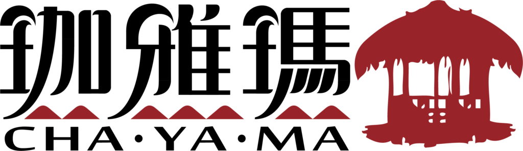 珈雅瑪部落 logo 茶山